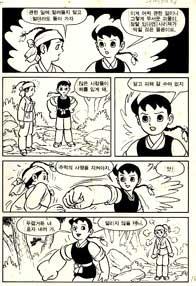 Jumeok-Daejang2.jpg